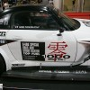 BKK Auto Salon-2720