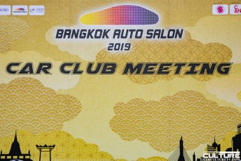 Bangkok Autosalon-77